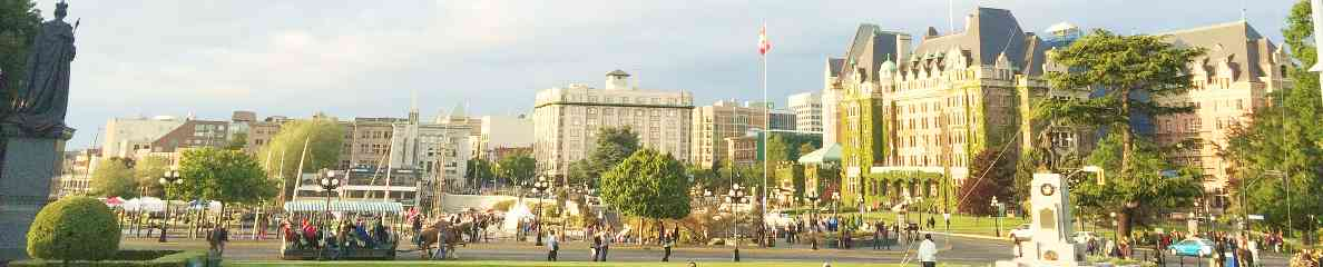 Downtown Victoria from the Parliament Lawns