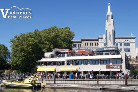 Greater Victoria Restaurants