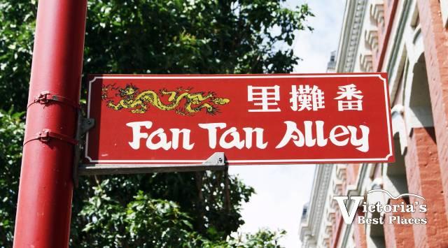 Victoria's Fan Tan Alley